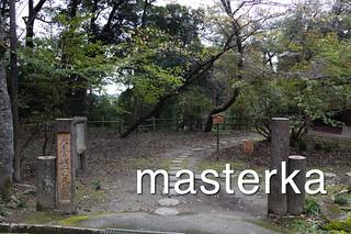 大多喜城二之丸公園入り口