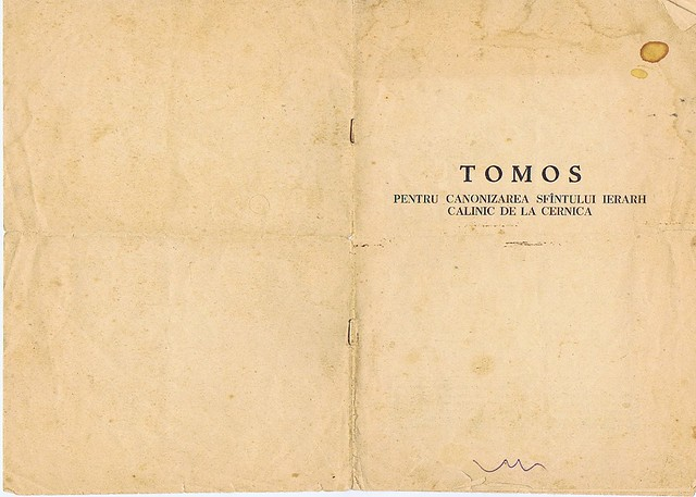 TOMOS pentru canonizarea Sfantului Ierarh Calinic de la Manastirea Cernica