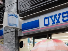 Owson