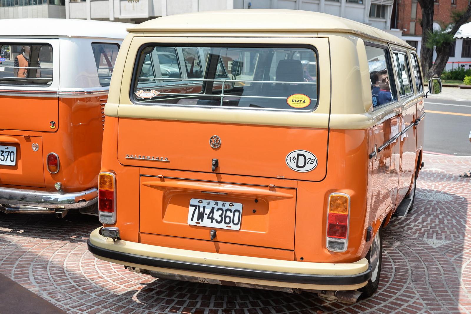 VW-19