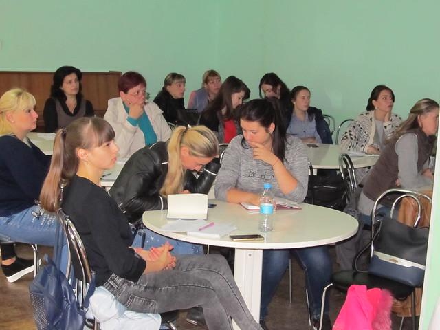 Захід «Кроки професійного становлення молодого психолога»