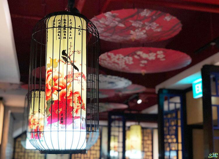 Li Xiang Lan Hotpot Restaurant