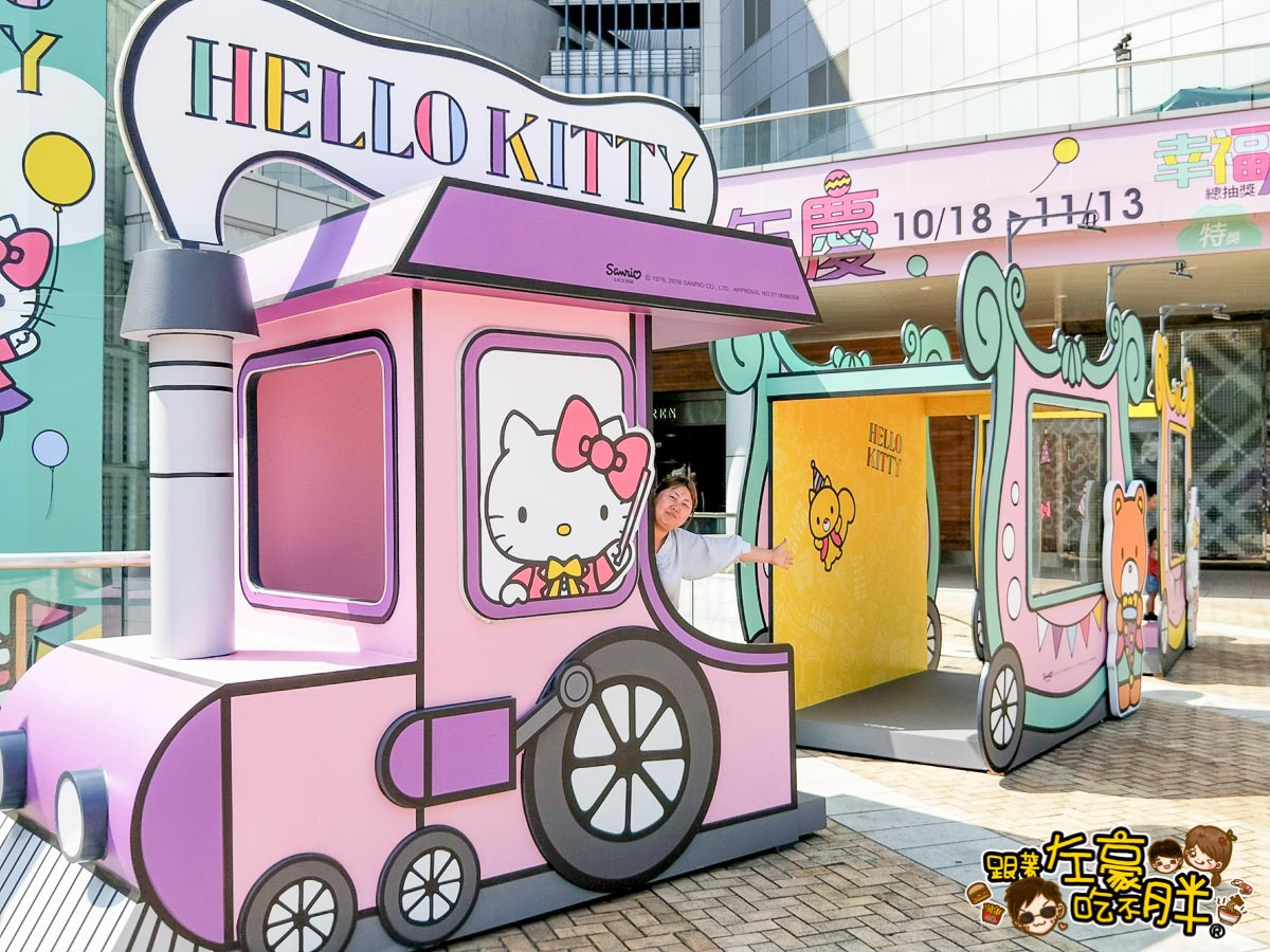 漢神巨蛋HELLO KITTY-13