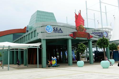 S.E.A水族館