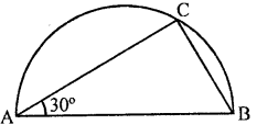 RD Sharma Class 9 Maths Book Questions Chapter 15 Areas of Parallelograms and Triangles