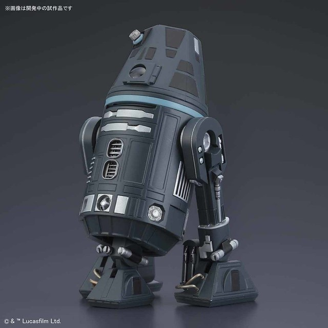 Star Wars Plastic Model Series 1/12 Scale R4-I9!