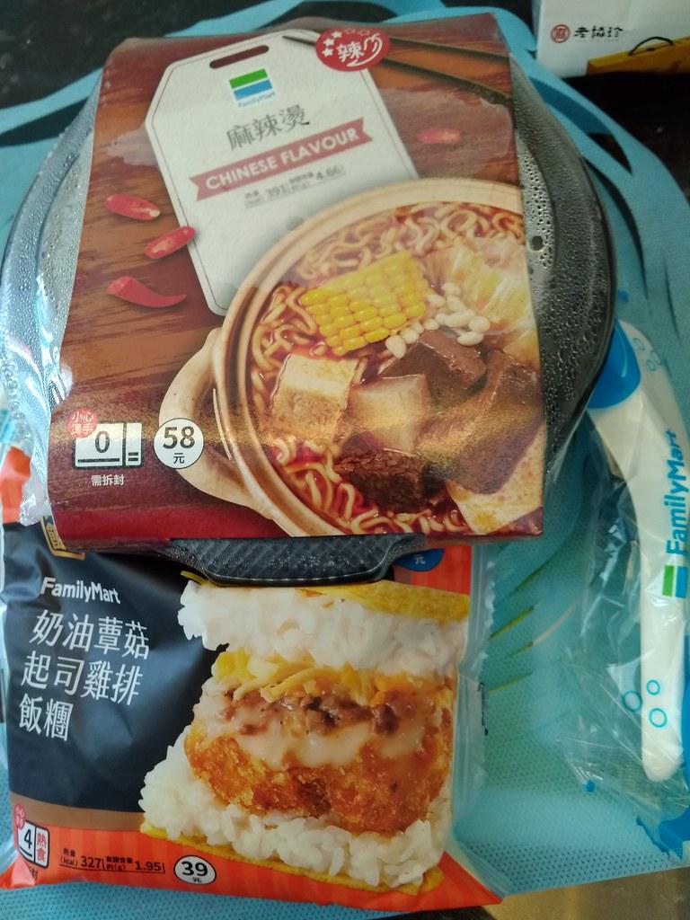 全家奶油蕈菇起司雞排大口飯糰39元新台币