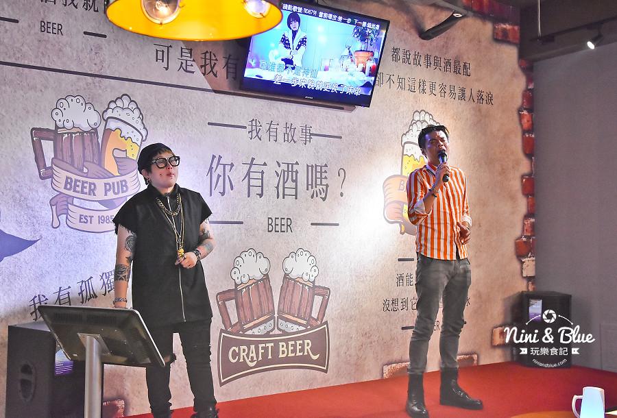 路上音樂餐酒館 中科店 唱歌 KTV PUB 啤酒12