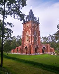 Chapell Tower. Tsarskoe Selo
