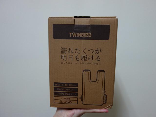 小巧的外觀,含包裝也不過 A4 大小而已@TWINBIRD SD-4546烘鞋機