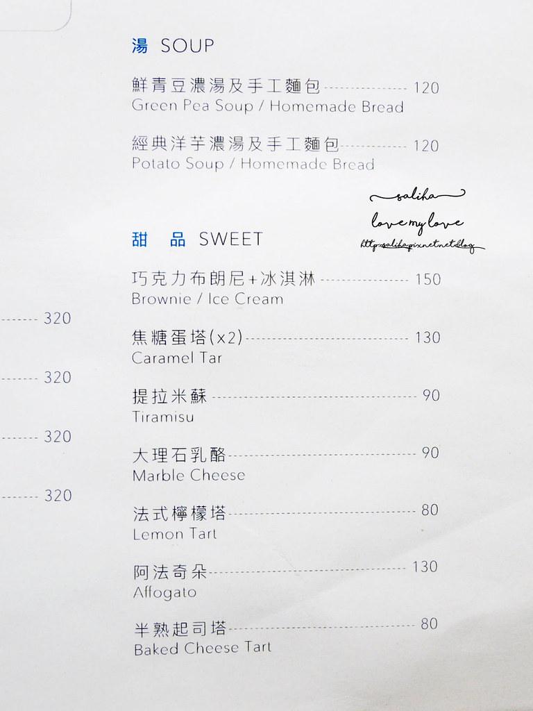 台北永康街ANGEL CAFE菜單價位menu下午茶咖啡餐點低消 (3)