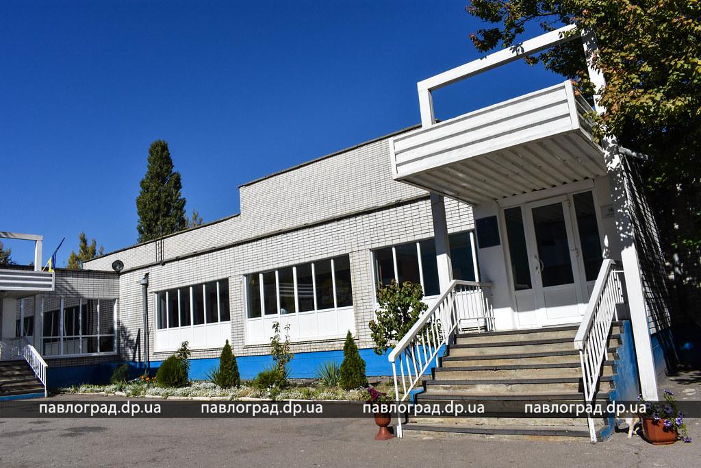 shkola 11-0143