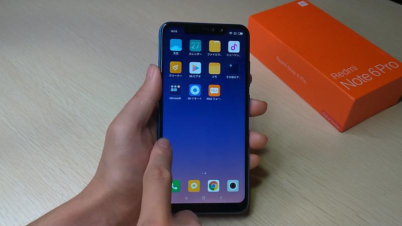 Xiaomi Redmi Note 6 Pro 開封 (42)