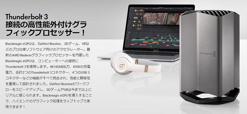 Apple イベント (14)