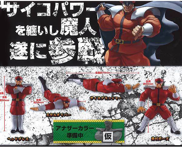 T-ARTS - Street Fighter 2 - Desktop M. Bison Joins The Battle!