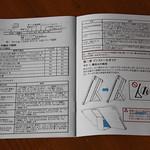 GeChic ゲシック On-Lap 1102H 開封レビュー (13)