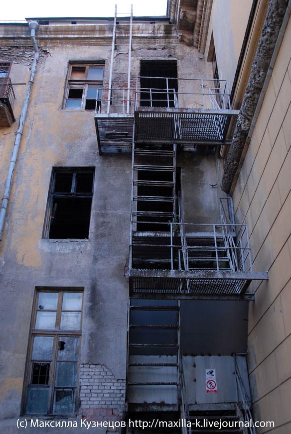 Аварийная лестница