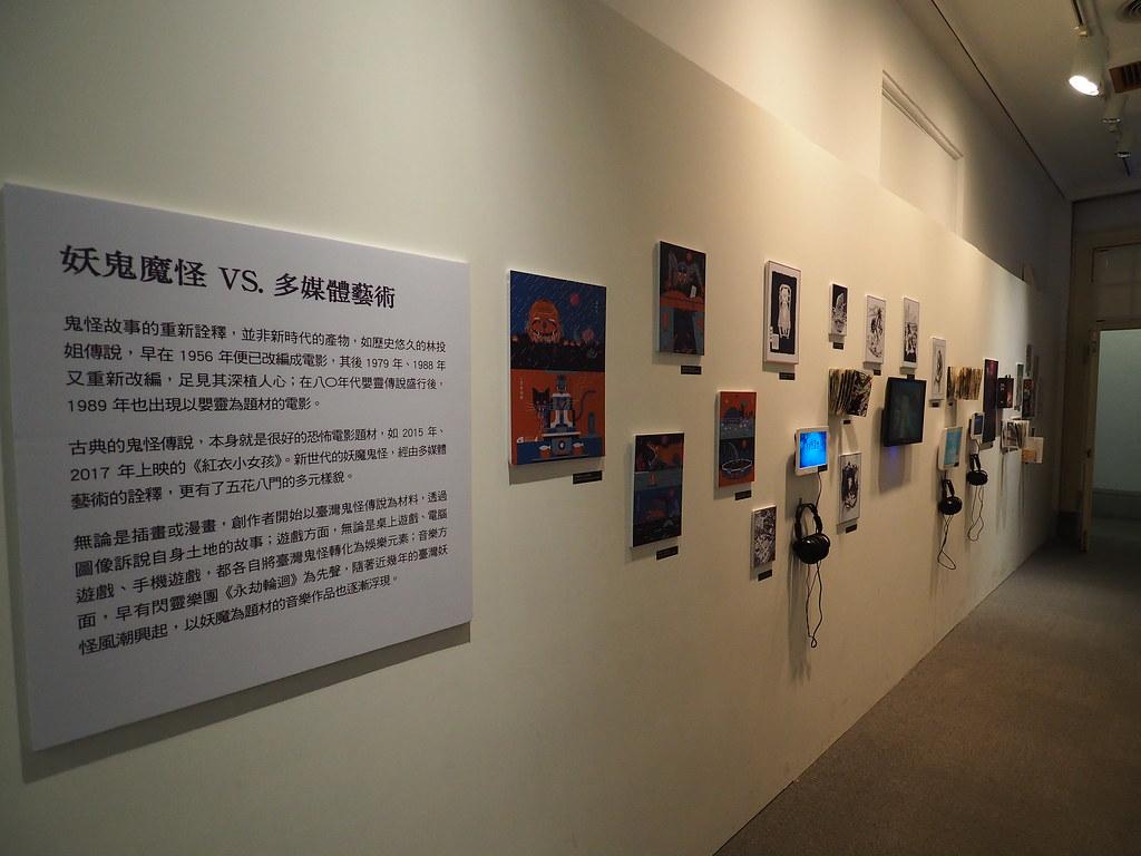 台灣文學館 (14)