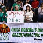 khimki_unics_ubl_vtb_ (73)