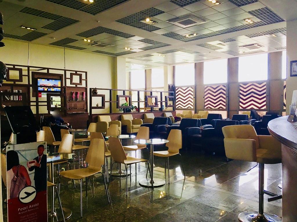 Kigali Pearl Lounge