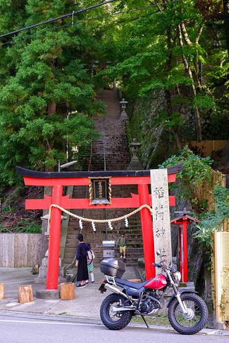 2018.10.07 有馬稲荷神社