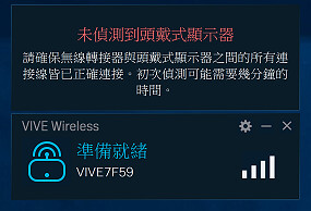 vive-wireless3