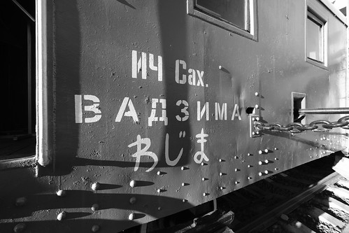 02-11-2018 Railway Museum (13)
