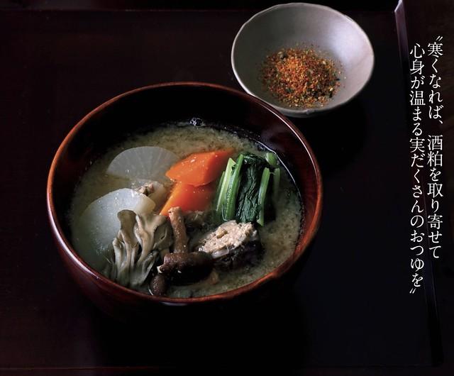 Картошка с маслом и мясной суп (японская кухня зимой)