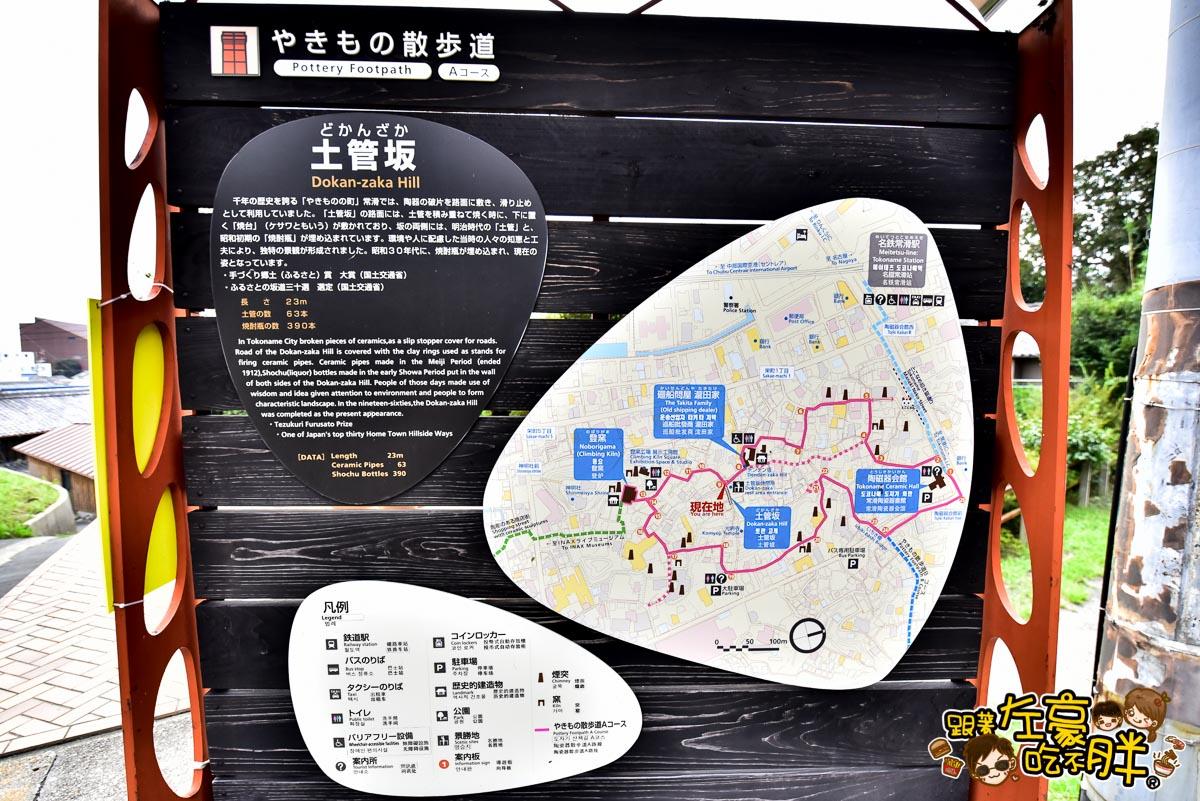 招財貓的故鄉 日本常滑市-60