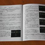 GeChic ゲシック On-Lap 1102H 開封レビュー (17)