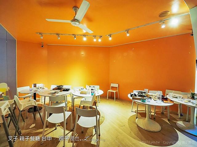 叉子 親子餐廳 台中 52
