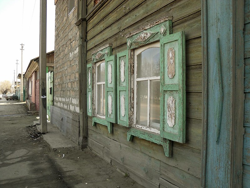 Барнаул, улица Аванесова № 75.