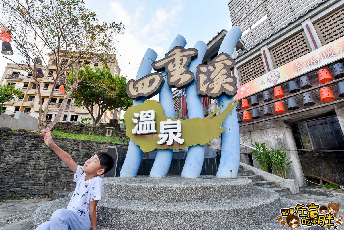 四重溪溫泉季(台灣四大名湯)屏東旅遊景點-5