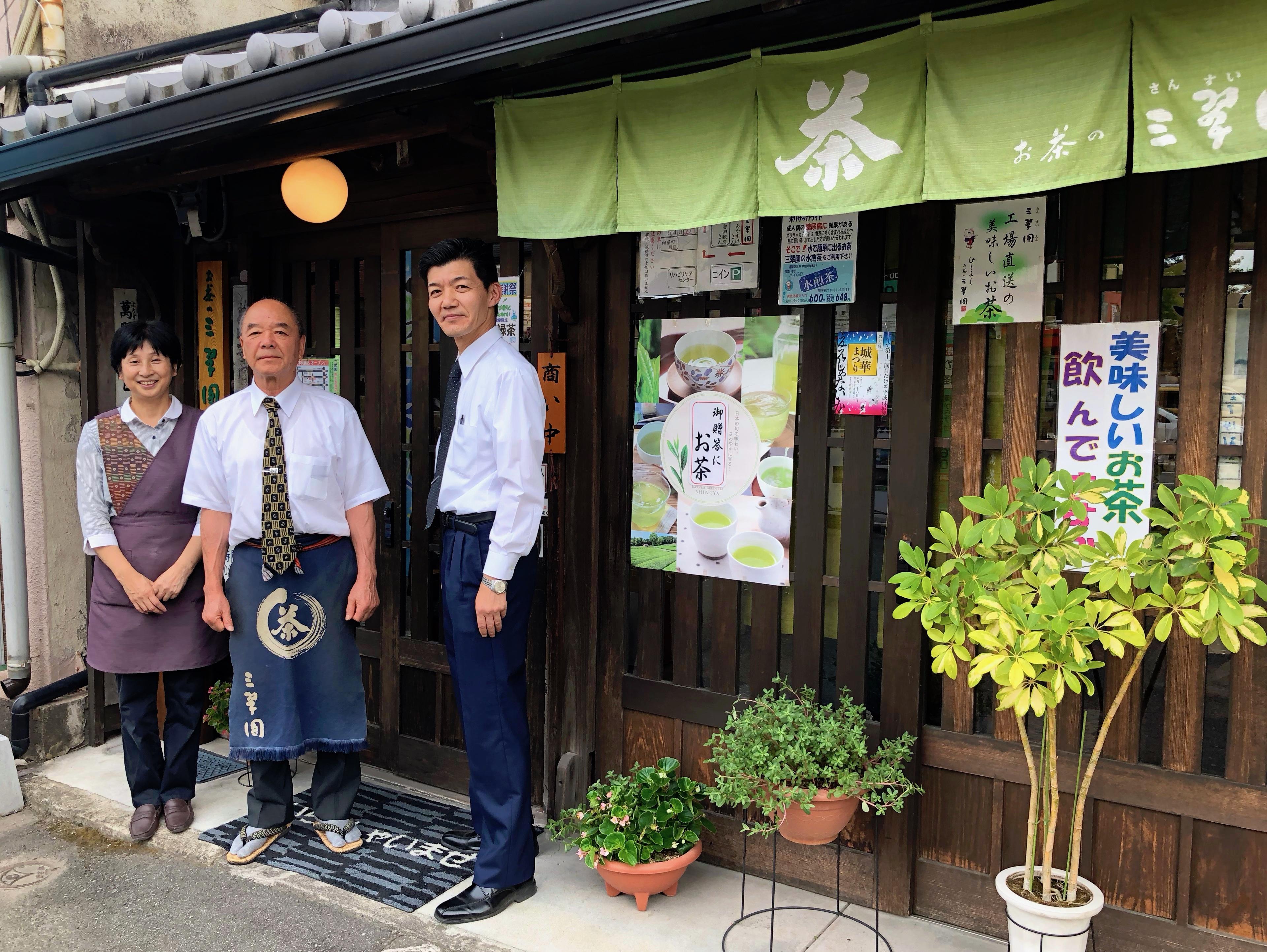 kumamoto city, Japan, 2018 120