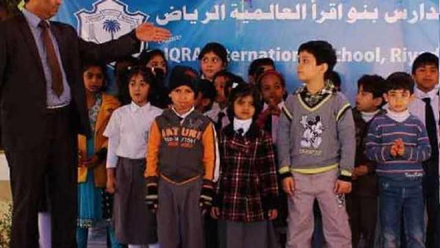 474 List of Best International Schools in Riyadh 20