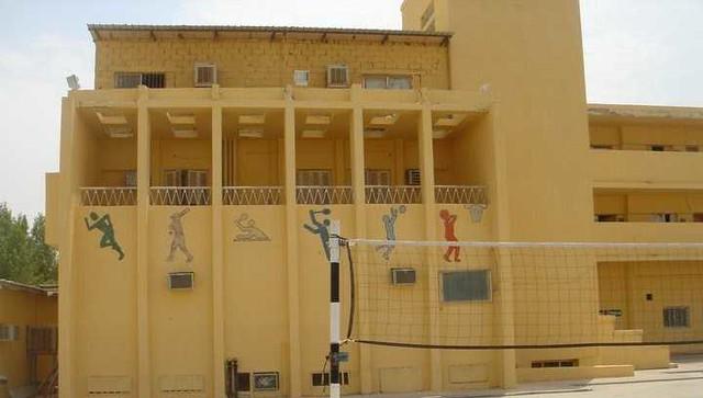 474 List of Best International Schools in Riyadh 24