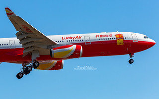 Airbus A330 Lucky Air B-1014
