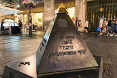 Belgrade Milestone