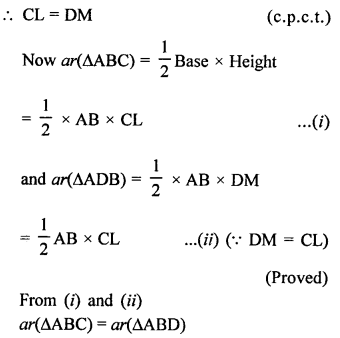 RD Sharma Book Class 9 PDF Free Download Chapter 14 Quadrilaterals