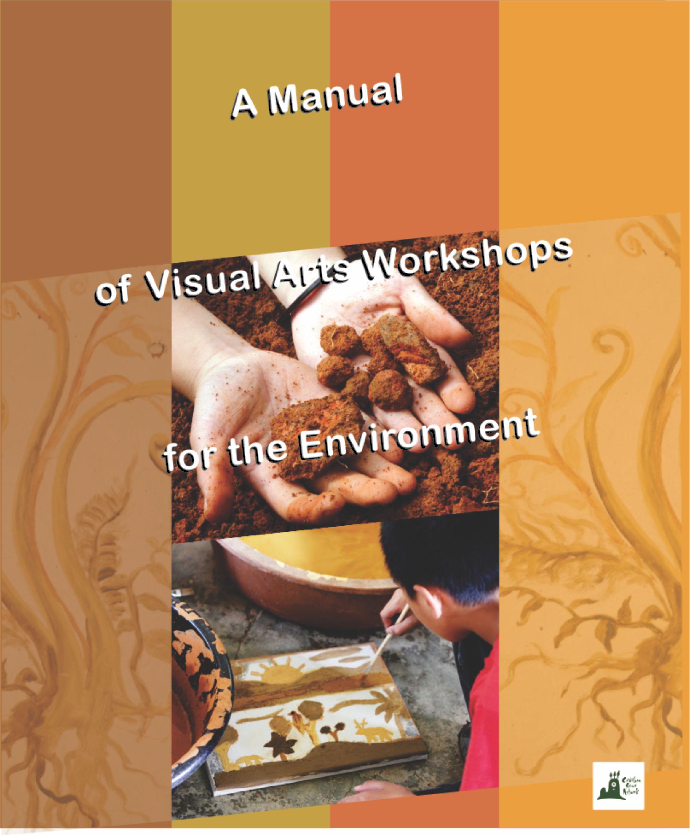 Visual Arts Workshop