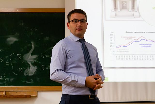 Курс лекцій від Національного Банку України / ЦРК / 28.09.2018