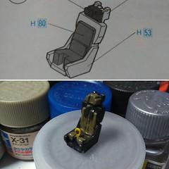 Grumman X29's ejection seat