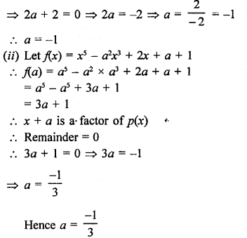 RD Sharma Class 9 Solutions Chapter 6 Factorisation of Polynomials Ex 6.4 - 17