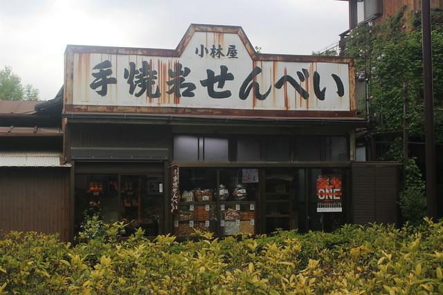 musashiichinomiya-hikawa005