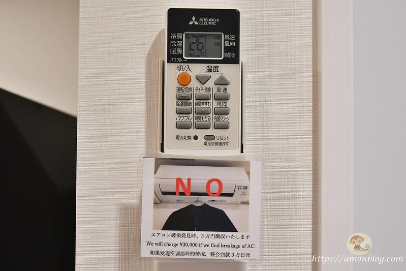 京都站石榴石飯店-43