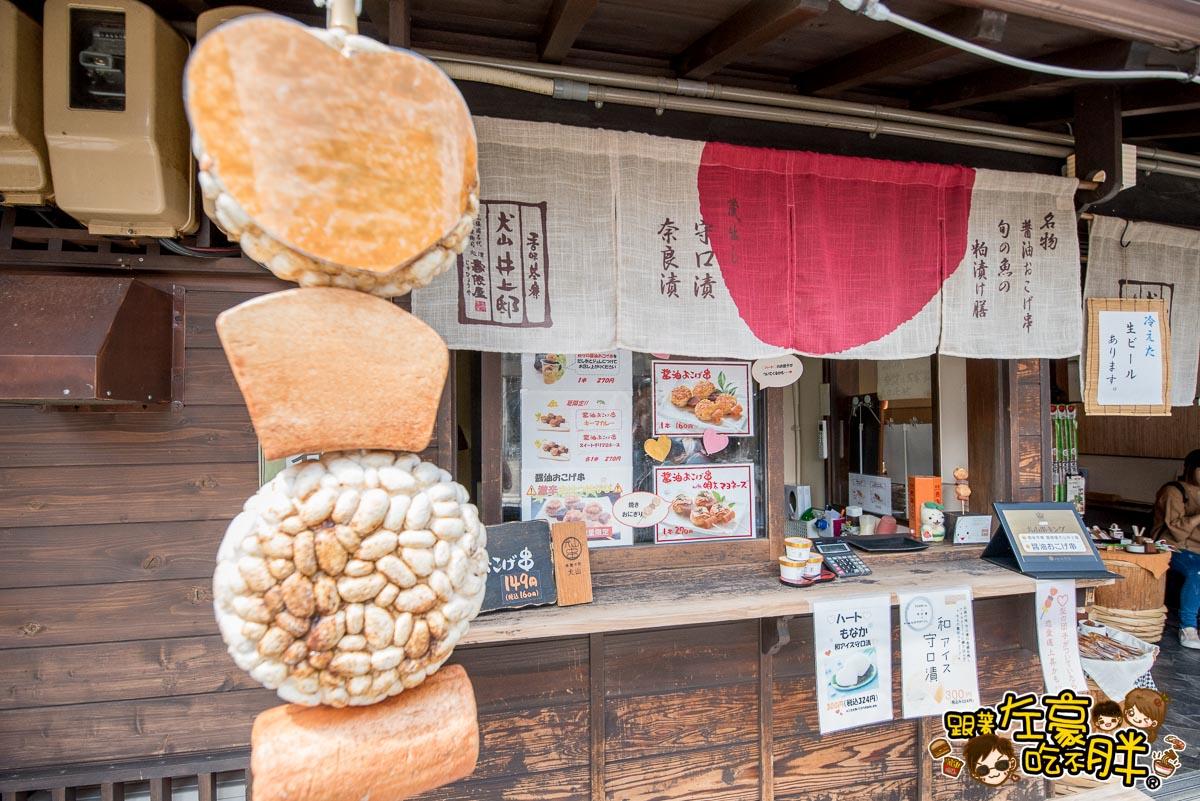 日本名古屋 犬山城+老街(中部探索之旅)-63