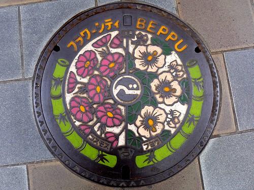 Beppu Oita, manhole cover 9 (大分県別府市のマンホール9)