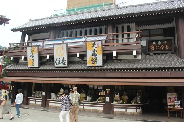 kawasakidaishi-gurume012