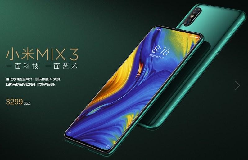 Xiaomi Mi Mix 3 (3)
