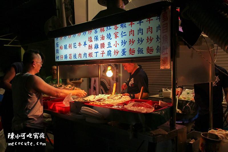 台北宵夜,台北美食,士林夜市流氓熱炒,士林宵夜 @陳小可的吃喝玩樂